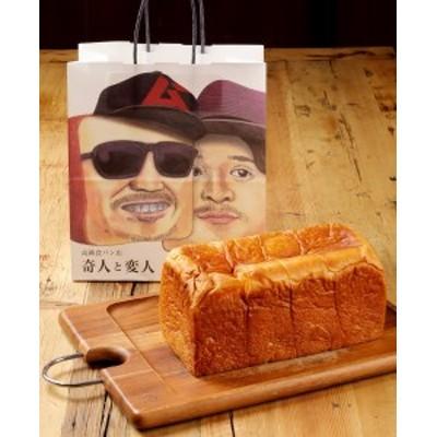 CH-002 高級食パン専門店「奇人と変人」 奇人の本気(プレーン) 3本セット&奇人特選「奇人の刄」1本