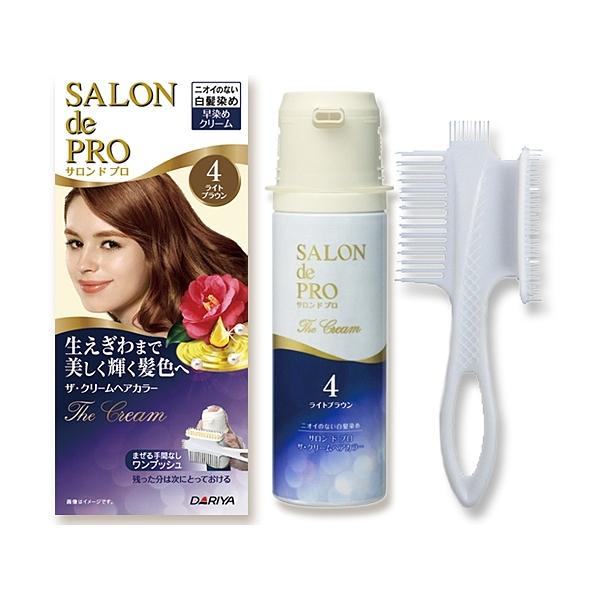 DARIYA 沙龍級白髮專用快速染髮霜(100g) 6款可選【小三美日】※禁空運