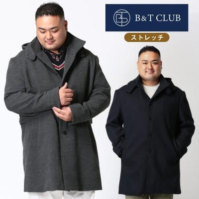 メルトン コート 大きいサイズ メンズ ストレッチ シングル チェック シンプル 伸縮 ダークグレー/ネイビー 3L-6L B&T CLUB
