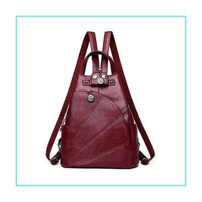 【新品】Artwell Women Leather Backpack Convertible Purse Handbag Small Crossbody Sling Shoulder Bag Travel Daypack (Wine red)(並行輸入品)
