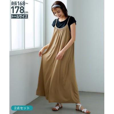 トールサイズ 2点セット(Tシャツ+キャミソールカットソーマキシワンピース) 【高身長・長身】ロング・マキシワンピース, tall  size, Dress