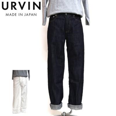 URVIN/アーヴィン Jade ストレートデニム UP120401
