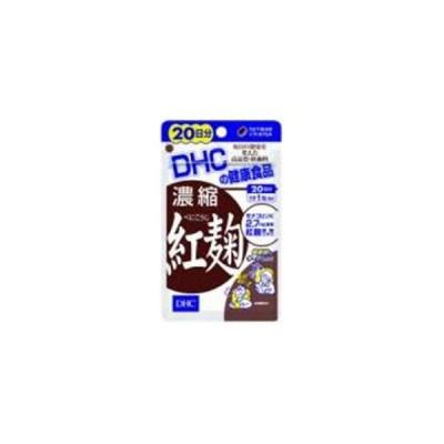 濃縮紅麹(べにこうじ)20日分 DHC 返品種別B