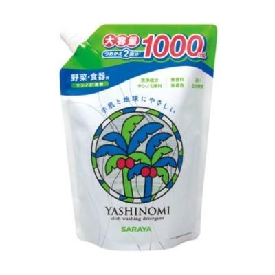 【あわせ買い1999円以上で送料無料】ヤシノミ洗剤 つめかえ用 1000ml