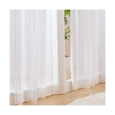 【カーテンのEzee】7色X10サイズから選べる UVカット 遮熱 保温 省エネ (昼)室内が見えにくい ウォッシャブル ス?