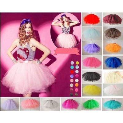 ダンス衣装 ミニスカート チュチュスカート チュール バレエ 日常用 演出服 キッズ 大人用 ジュニア スパンコール衣装 舞台