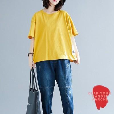 大きいサイズ Tシャツ レディース ファッション ぽっちゃり おおきいサイズ 対応 オーバーサイズ ショート丈 ビッグタグ トップス M L LL 3L 4L 春夏