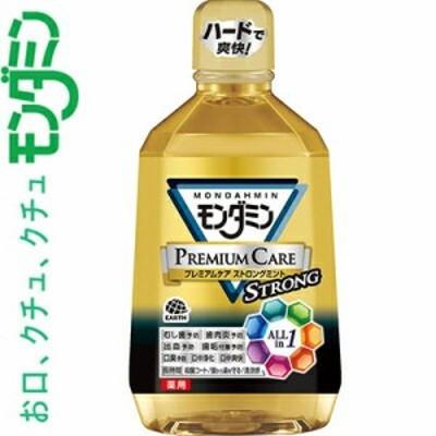 モンダミン プレミアムケア ストロングミント 1080mL ( 医薬部外品 アース製薬 モンダミン )