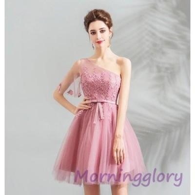 プリンセス ウエディングドレス 二次会 花嫁ドレス 花嫁 結婚式 ドレス 格安 販売 姫 ウェディングドレス ミニ 二次会ドレス ミニドレス パーティードレス