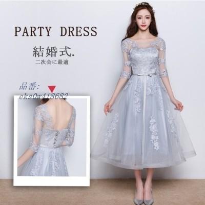 パーティードレス 五分袖 ドレス 大きいサイズ レース パーティドレス ワンピース お呼ばれドレス 袖あり ワンピースドレス 2次会 二次会ドレス 結婚式