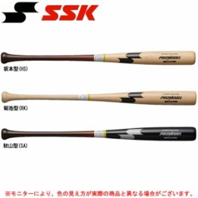 SSK(エスエスケイ)軟式用 木製バット プロモデル(SBB4006)野球 ベースボール 軟式野球 一般用