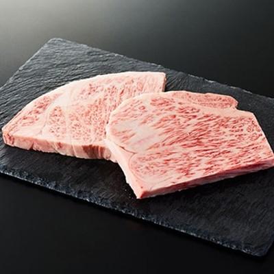田中屋 (山形)米沢牛 ステーキ肉 460g (230g×2枚)
