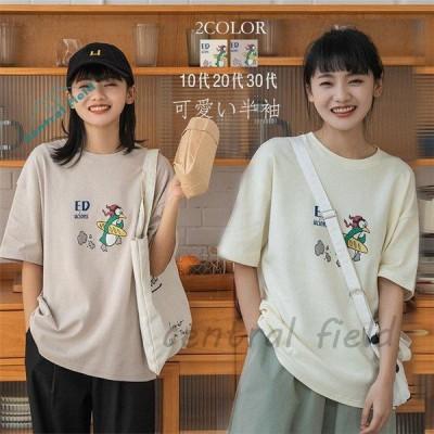Tシャツ レディース 半袖 夏 ゆるい トップス 韓国ファッション 原宿系 BF風 カジュアル 10代20代30代40代 着痩せ