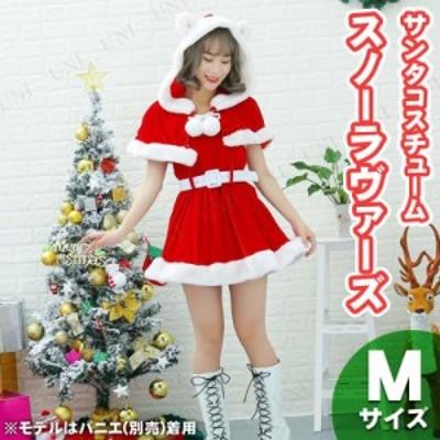 サンタ コスプレ スノーラヴァーズ M コスプレ 衣装 クリスマス セクシー 服 コスチューム サンタ ノースリーブ レディース ワンピース