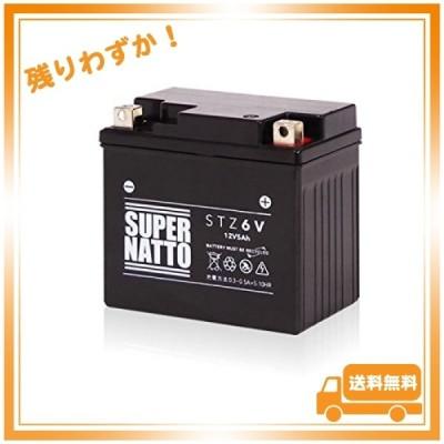 スーパーナット STZ6V シールド型*YTZ6V GTZ6V WTZ6VIS 互換 STZ6V