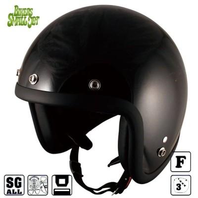 TNK工業 SPEEDPIT スモールジェットヘルメット JL-65 Single color ブラック フリーサイズ