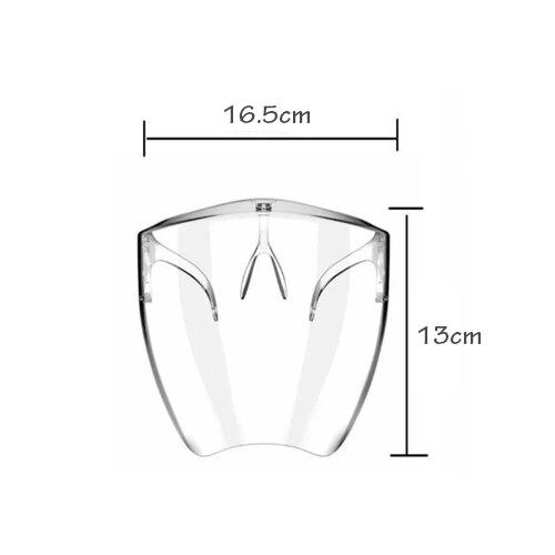 一體式防疫面罩 全臉防護面罩 防飛沫 防霧 護目鏡