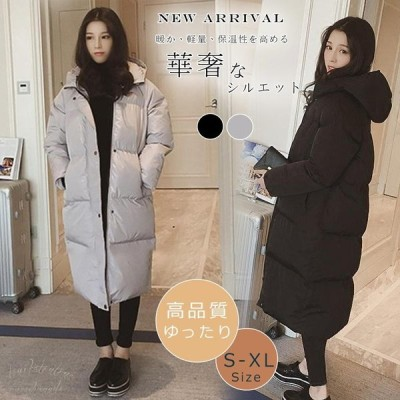 暖か 中綿レディース中綿ジャケット冬服アウター綿コート 保温性大きいサイズ ロング丈レディースロングダウン調 大きいサイズ ゆったり