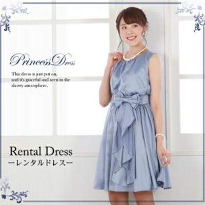 ドレス レンタル 6点セット「プリンセスリボンドレス ブルー」ワンピース 結婚式 二次会 謝恩会 パーティー お呼ばれ 紺 青