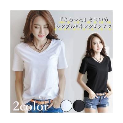 レディース シャツ Vネック KL KL Tシャツ 半袖 トップス 無地 きれいめ シンプル セレブ 海外 大きいサイズ 40代 おしゃれ