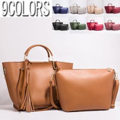 ハンドバッグ レディース ショルダーバッグ トートバッグ 鞄 かばん 2点セット 親子バッグ 女性用バッグ PUレザー 通勤 2way 大容量 欧米風