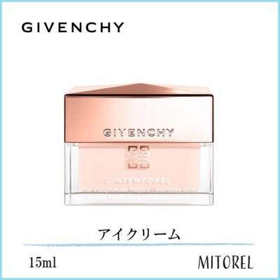 ジバンシイ GIVENCHY ランタンポレルアイ 15mL【定形外郵便可98g】