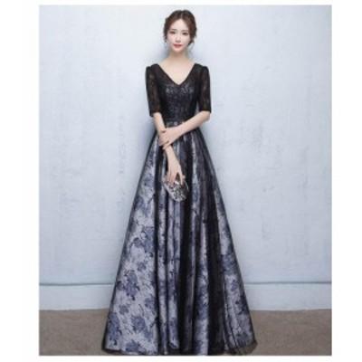ウエディングドレス 袖あり Vネック パーティードレス ロングドレス 上品 Aラインワンピース 結婚式 二次会 お呼ばれ 大きいサイズ 発表