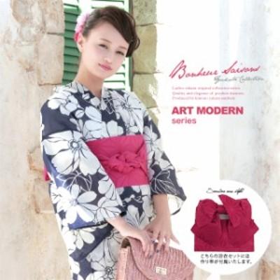 浴衣セット レディース レトロ 作り帯 浴衣セット 大人 3点セット 紺 ネイビー ピンク系 花 綿 女性 ボヌールセゾン