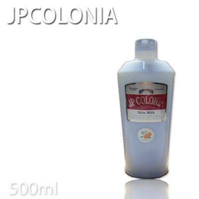 JPコロニア スキンミルク EX 500ml 詰め替え用 No.8572 プロ用美容室専門店 温泉施設 スポーツ施設 ゴルフ場 スパ施設