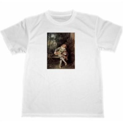 アントワーヌ・ヴァトー メズタン ドライ Tシャツ ヴァトー 名画 絵画 メズタン Antoine_Watteau