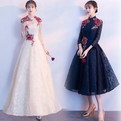 パーティードレス 結婚式ドレス Aラインワンピース 七分袖 チャイナ風 ウェディングドレス 二次会ドレス ロングドレス 演奏会 チャイナドレス ゲストドレス