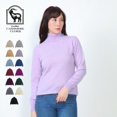 カシミヤ タートルネックセーター カシミヤ100% ニット、セーター 長袖 レディースファッション