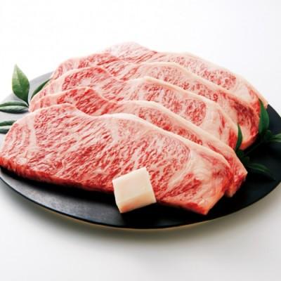 【冷蔵】特選 黒田庄和牛 サーロインステーキ(250g×3枚)