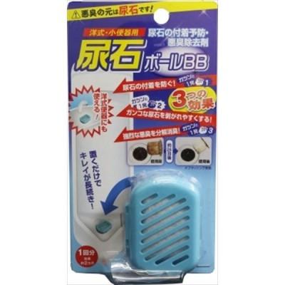 洋式・小便器用尿石ボールBB 30g 【 高森コーキ 】 【 住居洗剤・トイレ用 】