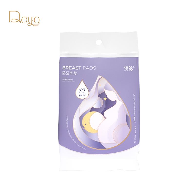 德佑防溢乳墊10片哺乳期超薄一次性透氣溢乳墊