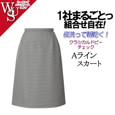 事務服Aラインスカート S-15620 セロリー クラシカルドビーチェック