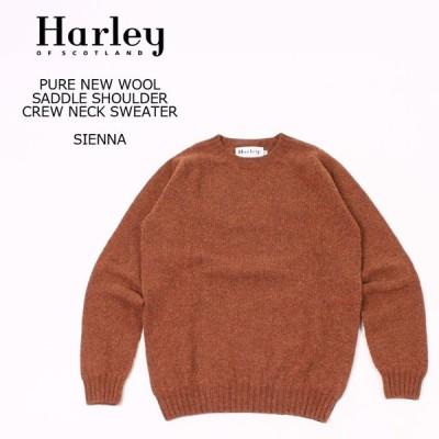 HARLEY OF SCOTLAND (ハーレーオブスコットランド)  PURE NEW WOOL SADDLE SHOULDER CREW NECK SWEATER - SIENNA