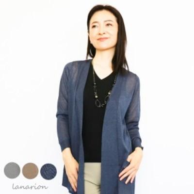 後ろボタンアクセントカーディガン|40代ファッション│50代ファッション│60代ファッション│ミセスファッション|レディースファッショ