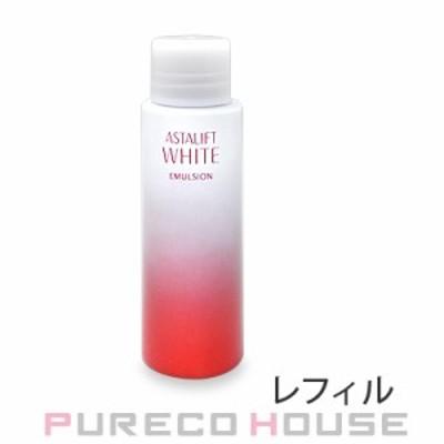 【ASTALIFT】アスタリフト ホワイト エマルジョン (美白乳液) 100ml (レフィル) (医薬部外品)