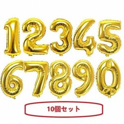 【Shiseikokusai 】数字 「09」40cm ゴールドアルミ風船 誕生日パーティーバルーン 写真撮影 10個セットゴールド(shuzi