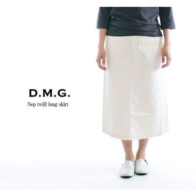 D.M.G. ドミンゴ ネップツイルロングスカート 17-441T【DMG】【220秋冬】