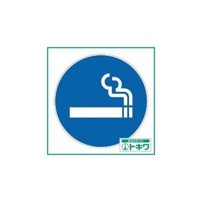 カーボーイ カラープラポールサインキャッププレート 喫煙 CP38 ( CP38 ) (株)カーボーイ
