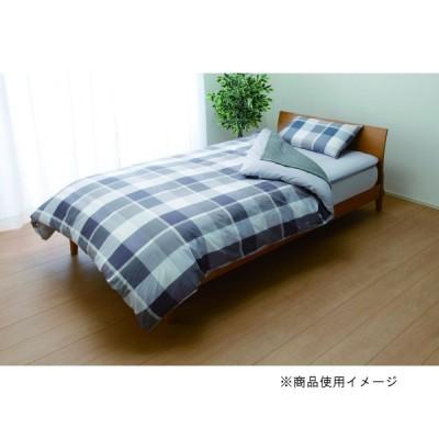 アテーナライフ 毛布が入った寝具7点セット ブロックス