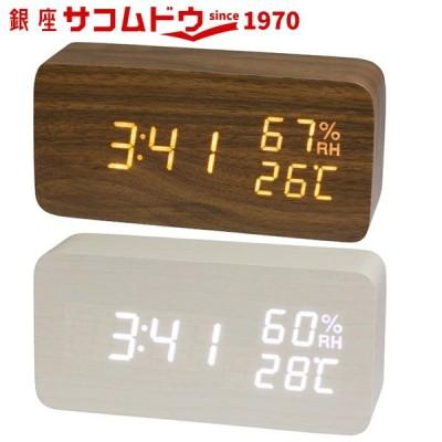 クレファー 置時計 デジタルクロック IAC-5655-BR IAC-5655-WT
