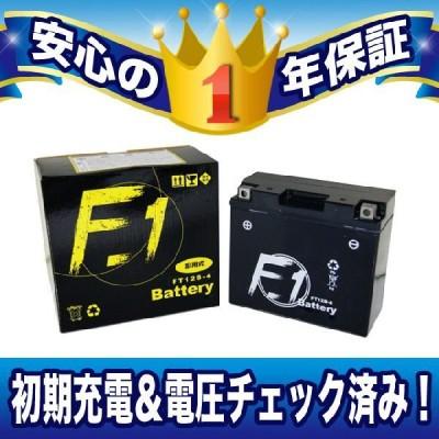 セール特価レビューで送料¥390 F1 バッテリー FT12B-4 YT12B-BS互換 GT12B-4互換 安心の1年保証付き 液入れ充電済み F1 バイク用 バッテリー