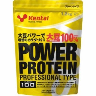 パワープロテイン プロフェッショナルタイプ【Kentai】ケンタイ サプリメント/プロテイン(k1200)【smtb-k】【ky】