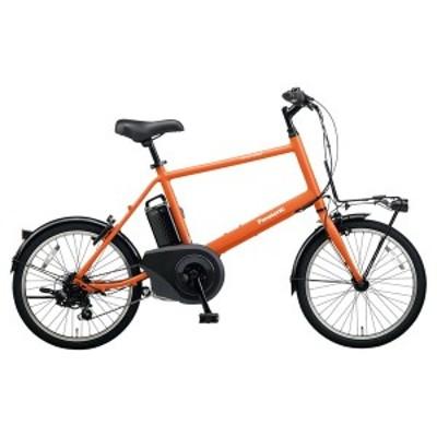 PANASONIC BE-ELVS072-K メタリックオレンジ ベロスター・ミニ [電動アシスト自転車(20インチ・外装7段変速)]