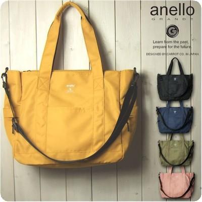 アネロ anello 撥水ポリエステルツイルの10ポケット2WAYトートバッグ