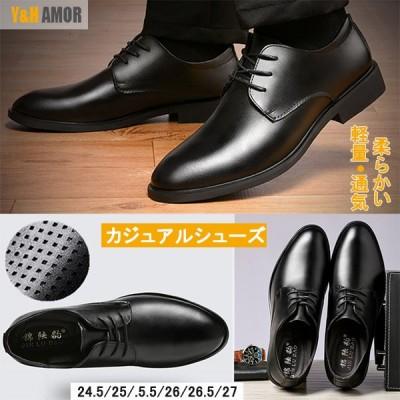 ローファー 靴 ビジネスシューズ メンズ 紳士靴 父の日 PU革靴オフィスカジュアル 通勤 通学プレーントゥ 紳士靴 革靴 便利 激安い