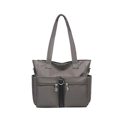 Fabuxry Women Casual Totes Handbags Shoulder Bags Purses Soft Nylon Bag (Grey)【並行輸入品】